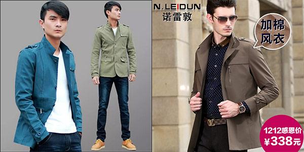 Мужские демисезонные куртки из Китая с доставкой в РФ